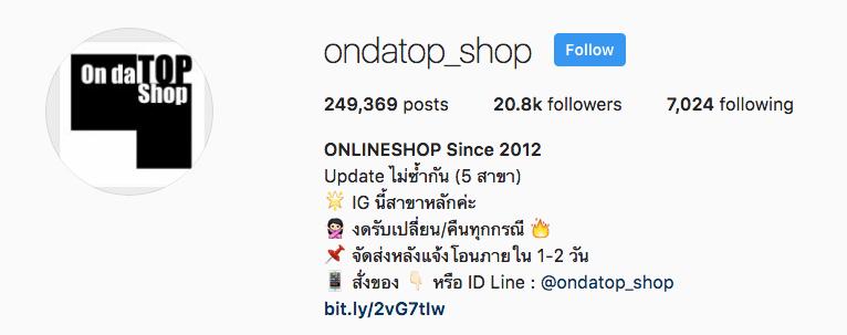 most instagram posts